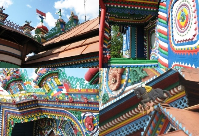 Sergey Kirillovs house 3
