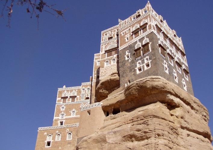 Дар-аль-Хаджар 4