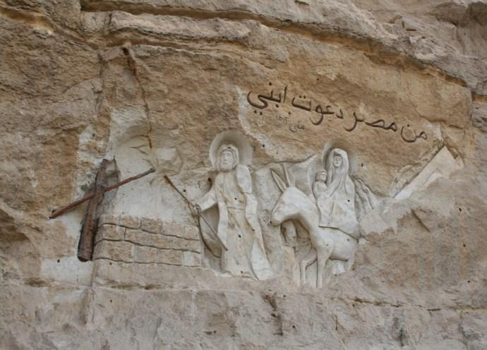 Монастырь в скале 4