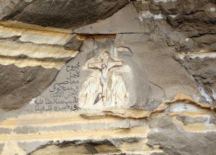 Монастырь в скале 5