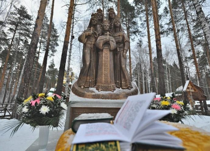 Монастырь Ганина Яма 2