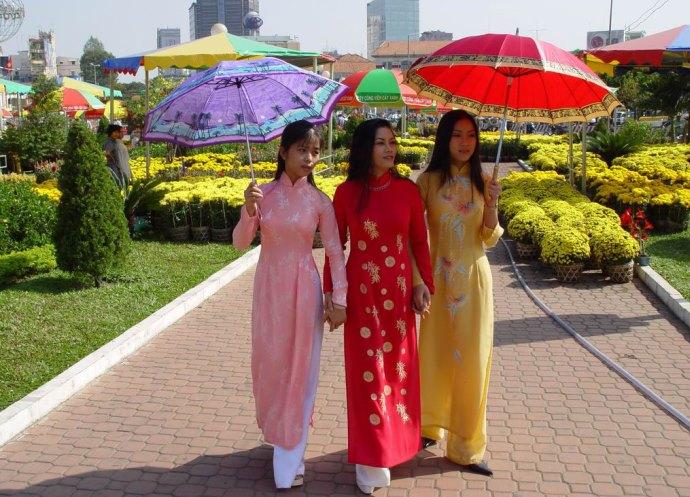 Приглашение во Вьетнам для визы 2