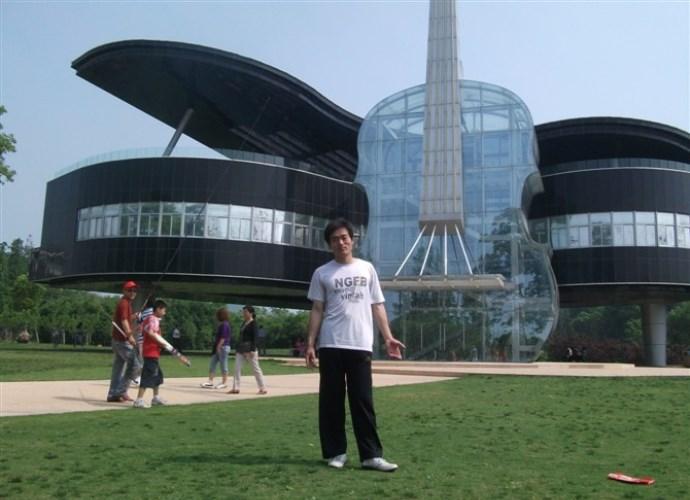 Достопримечательности Азии дом музыкальных инструментов 3