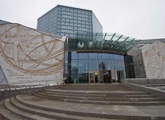 Интересные факты Национальная библиотека Белоруссии  4