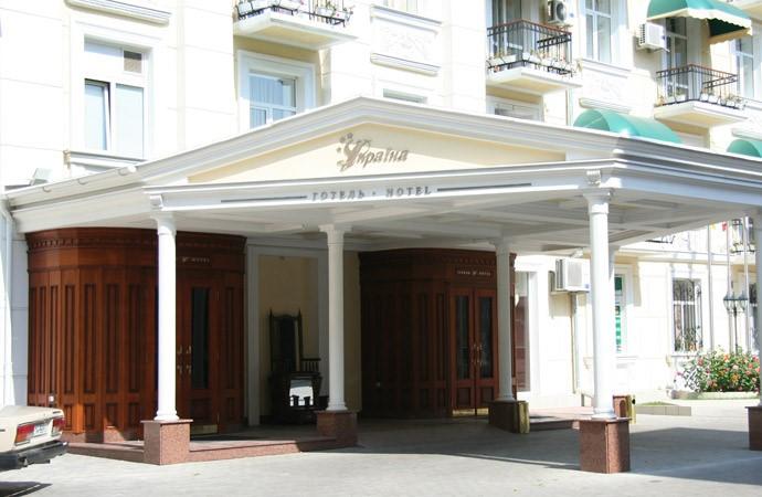 Популярные отели Симферополя 2