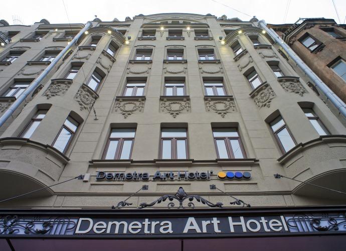 Популярные отели Петербурга Demetra Art Hotel 3