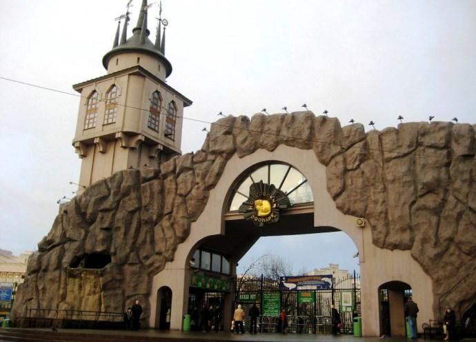 Зоопарк Москвы 2