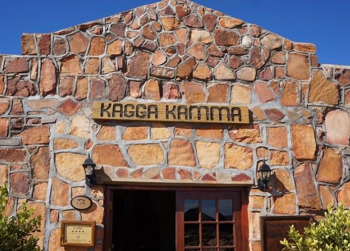 Путешествие по Африке. Отель Kagga Kamma 2