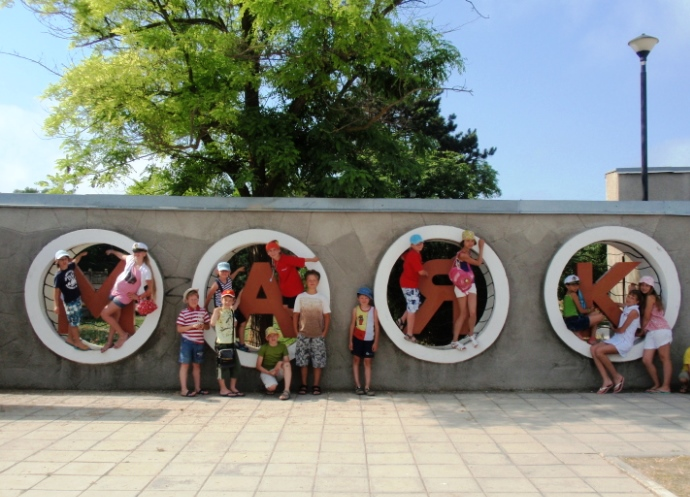Туризм и отдых в Евпатории 2