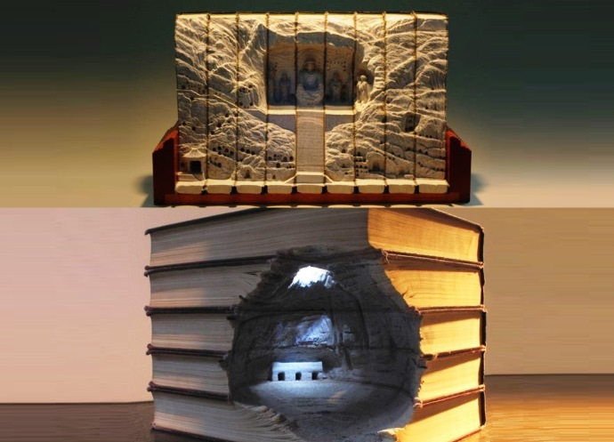 Книжный мир 4
