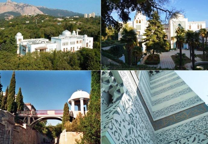 Отдых осенью в Ялте дворец Дюльбер на крутых склонах 4