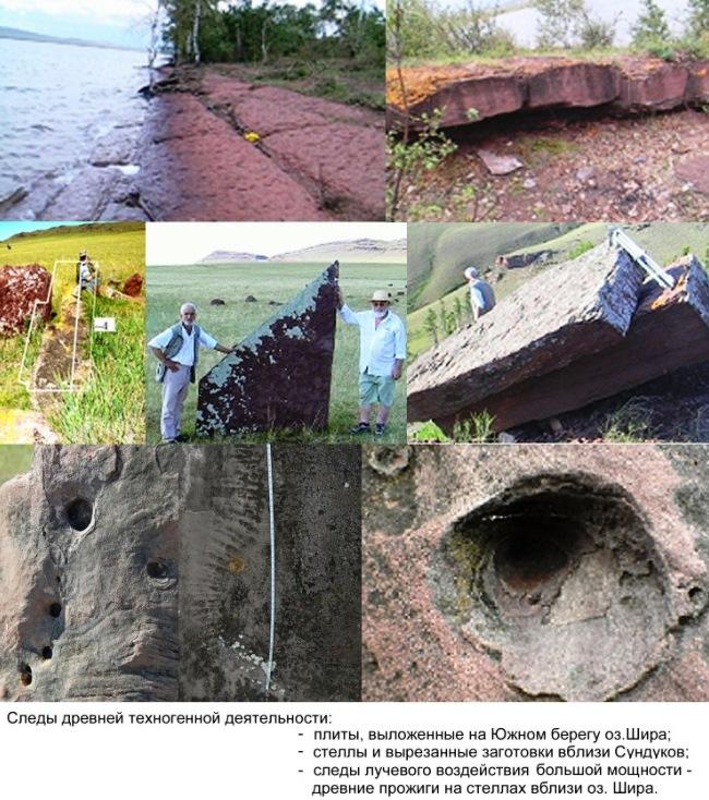 Мегалиты озера Шира 3