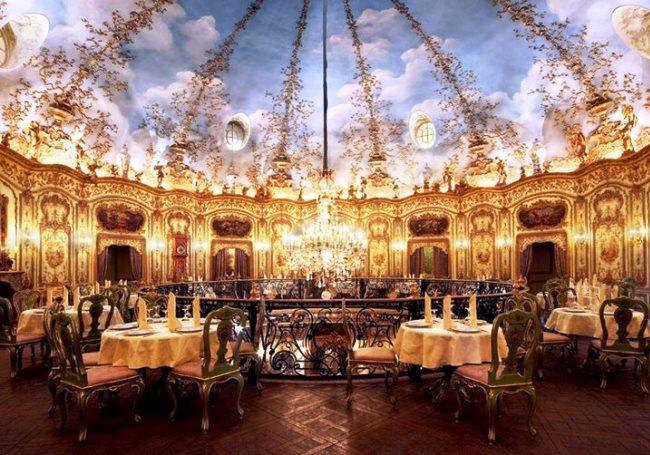 Москва ресторанная 5