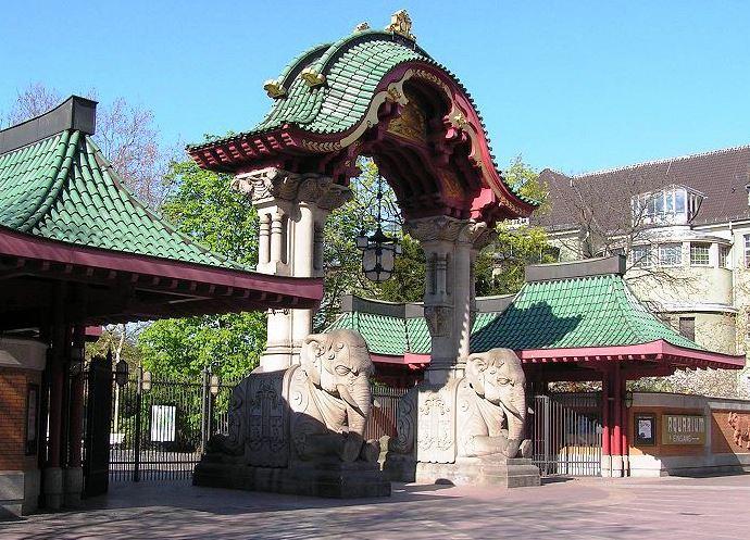 Вся Европа гордится Zoologischer Garten 2