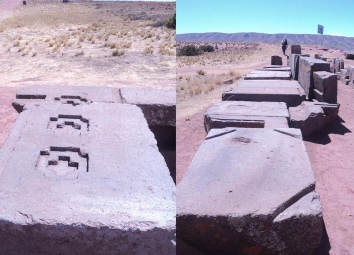 Древние города Америки  Пума Пунку 5