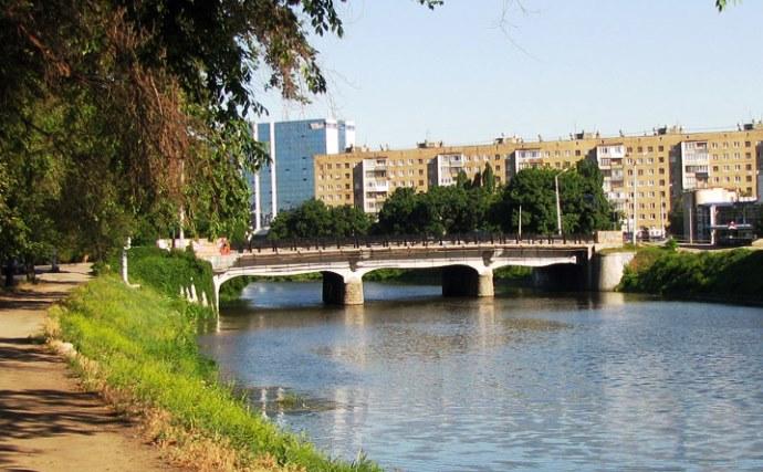Туризм и отдых в Европе посетим вторую столицу Украины  Харьков 4