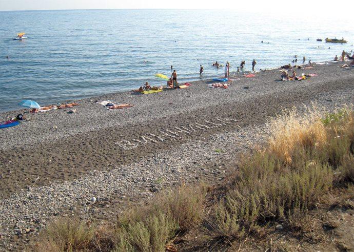 Алые паруса отдых и путешествие по полуострову Крым 3