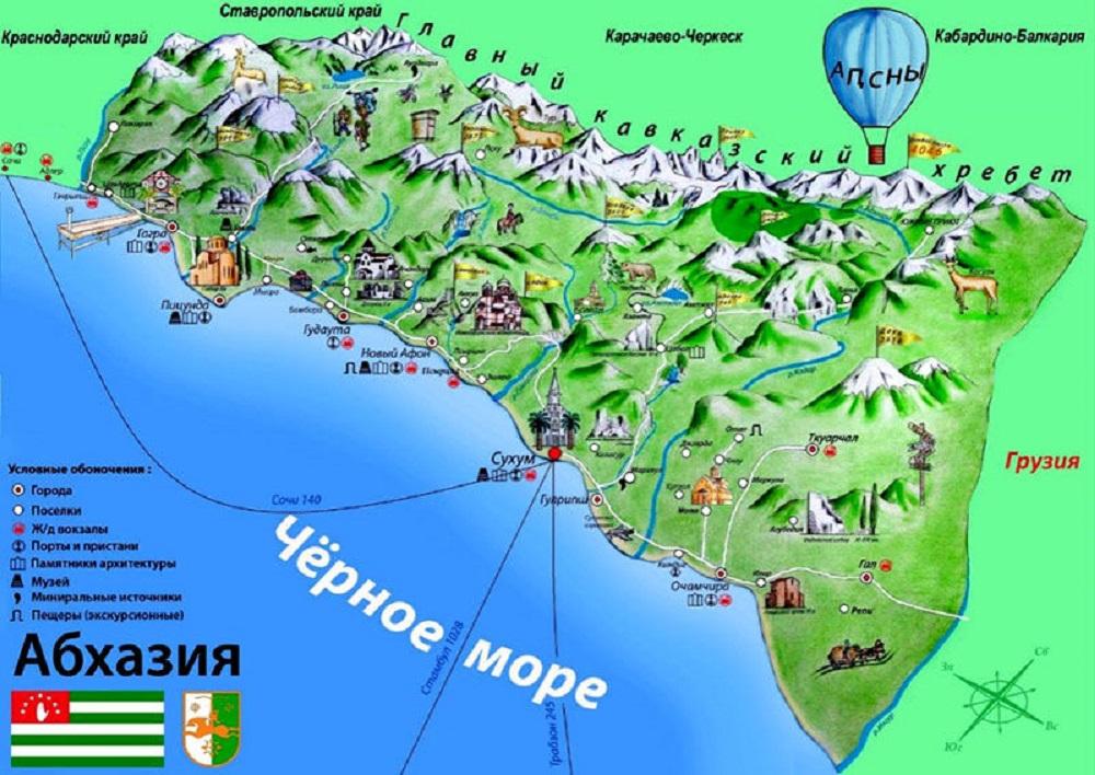 Абхазия – страна души