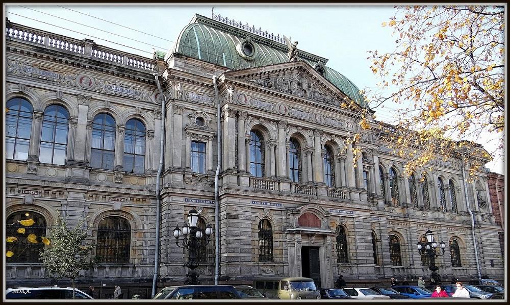 Академия имени А.Л. Штиглица