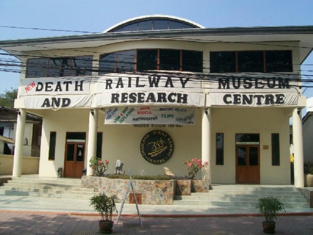 Музей дороги смерти