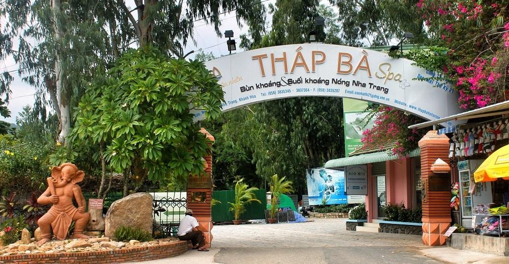 Тхап Ба – оздоровительный комплекс