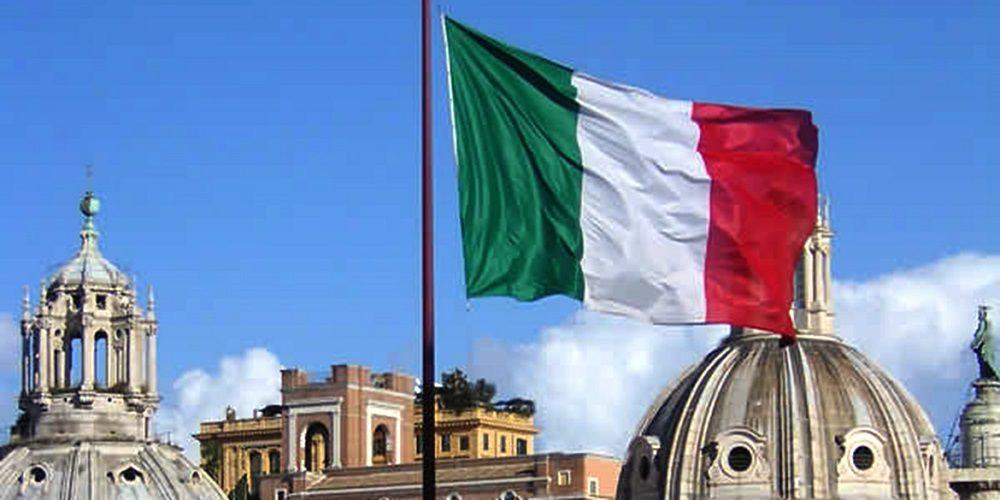 Что можно вывозить из Италии