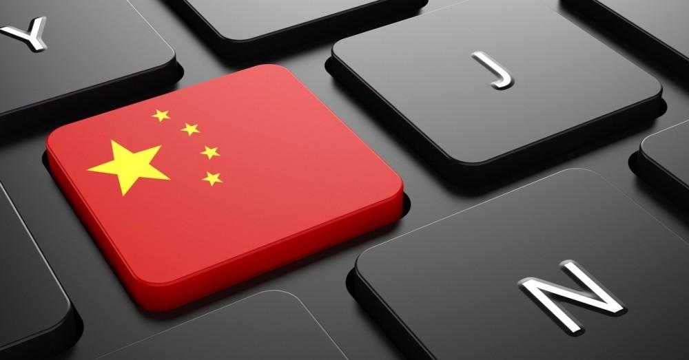 Интернет в Китае