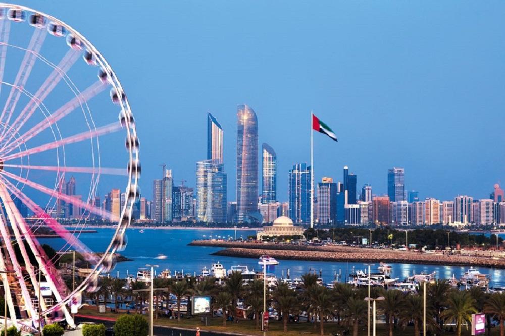 промышленный центр ОАЭ