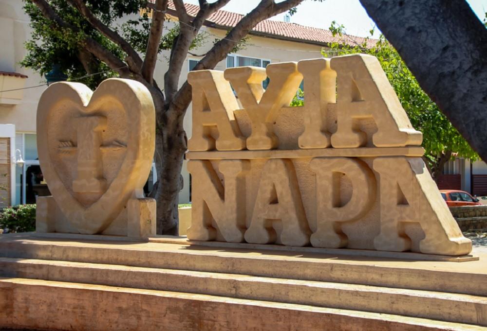 Я люблю Айя-Напу