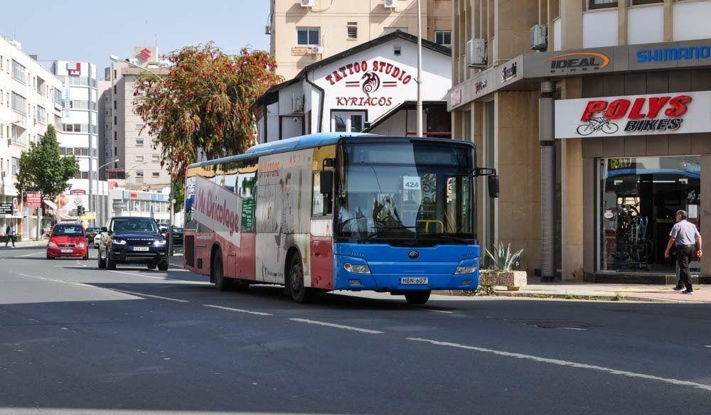 сервис Cyprus by Bus
