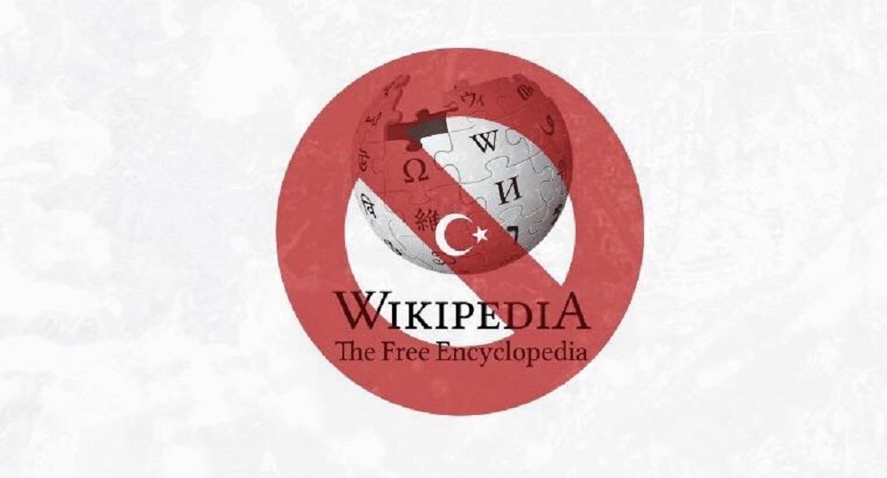 Википедия под запретом