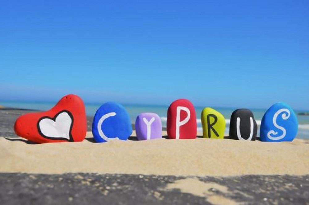 недорогие туры на Кипр