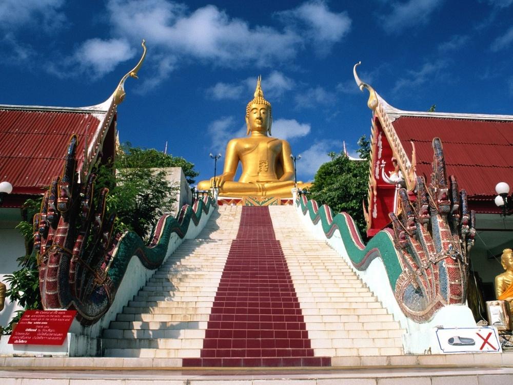 путевки в Таиланд