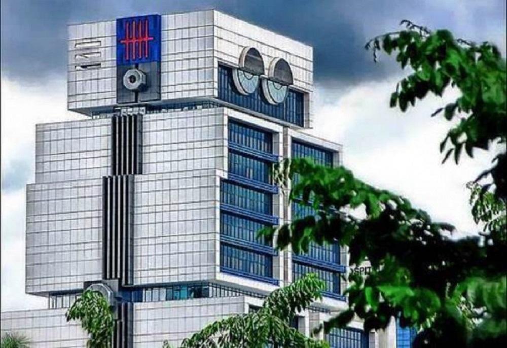 Здание Робот, Бангкок