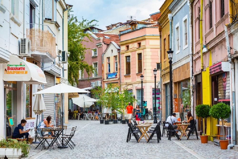 Город Пловдив