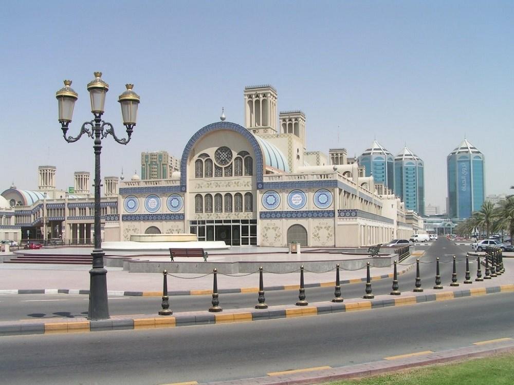 Голубой рынок Аль-Маркази