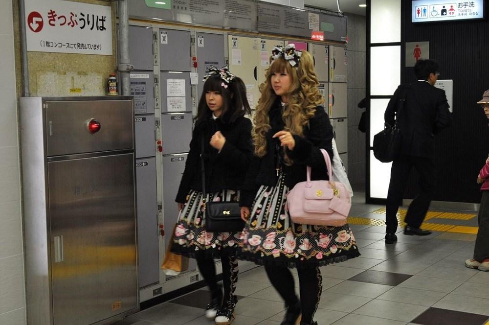 Купить тур в Японию