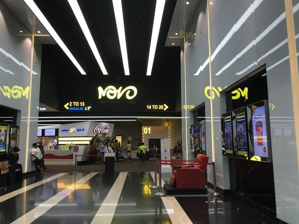 Кинотеатр Дубай