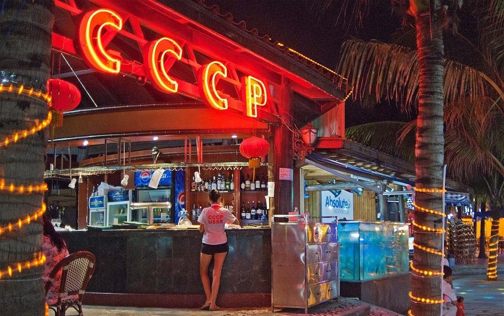 русский ресторан санья хайнань
