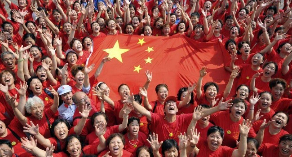Нация китайцев