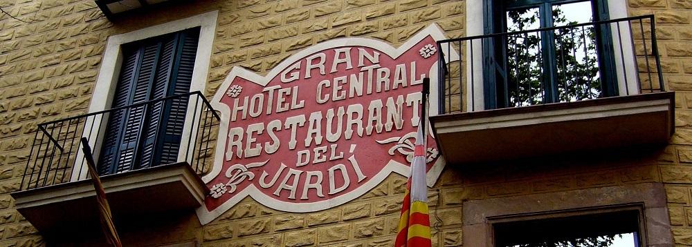 отели Барселоны в центре недорого