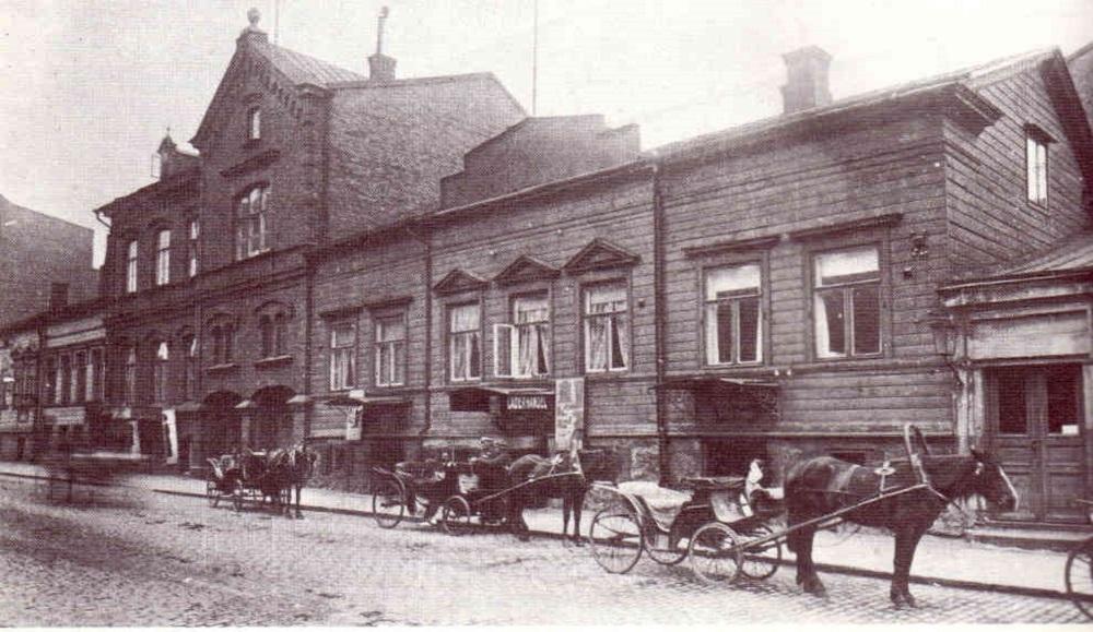 Хельсинки старое фото