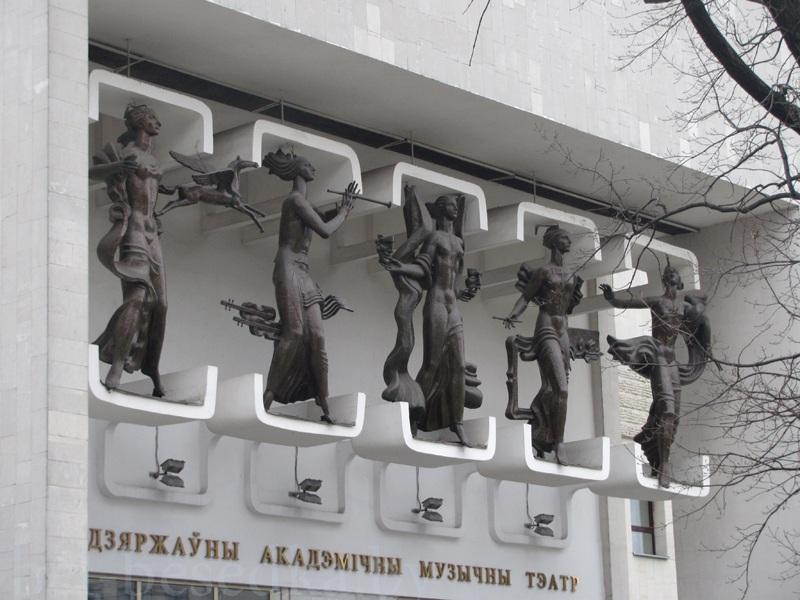 Театр музкомедии в Минске – посетите гордость Беларуси