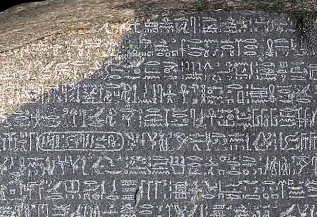 Медицина в древнеегипетской культуре 5