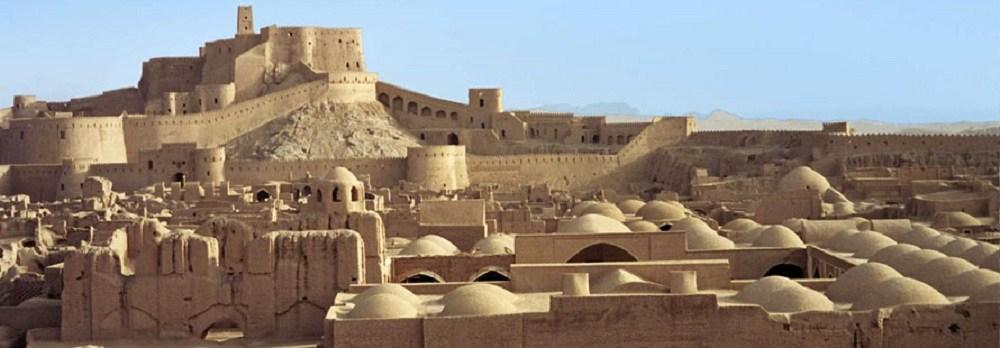 Сасанидский археологический ландшафт