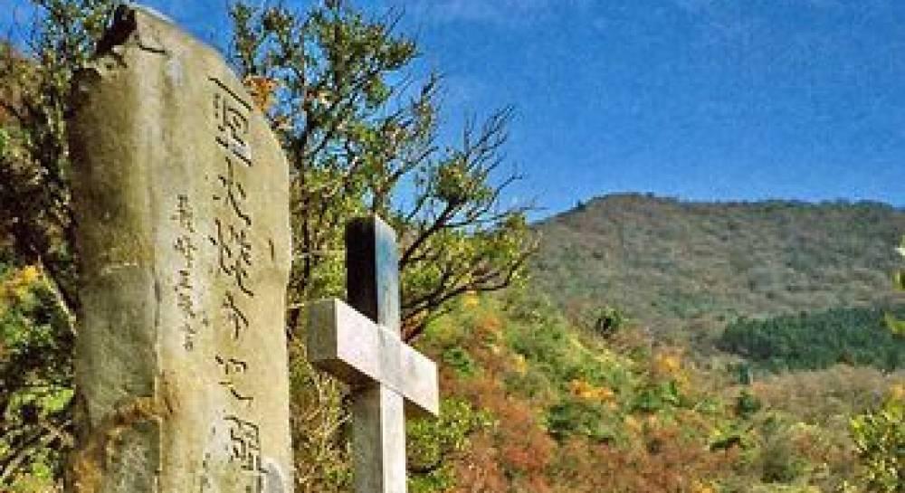 Христианские объекты в Японии
