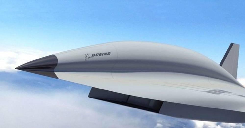 Гиперзвуковой Boeing