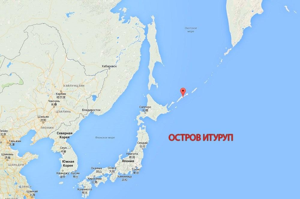 Остров Итуруп на карте