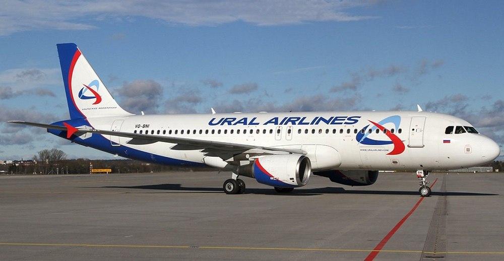 Уральские авиалинии Тбилиси