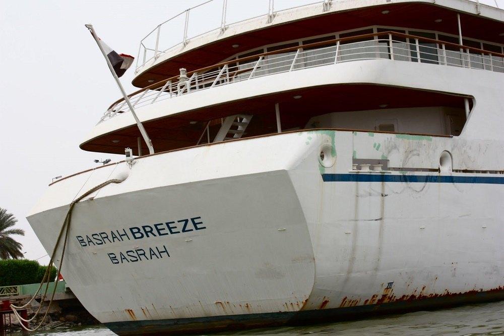 Basrah Breeze (Бриз Басры)